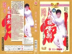 DVD Chen-Stil Taiji Quan Schwert, Schwertform, Schwertspiel